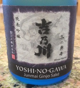 Yoshinogawa Junmai Ginjo Winter Warrior sake