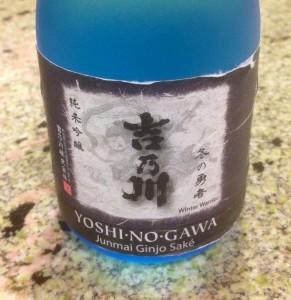 Yoshinogawa Winter Warrior Junmai Ginjo